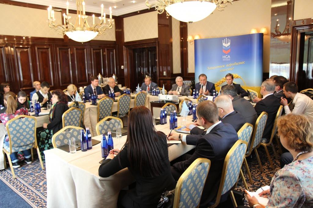 Презентация монографии на деловой встрече НСА